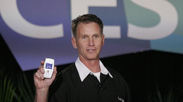 Last Gadget Standing 2005 Winner