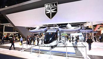Bell exhibit